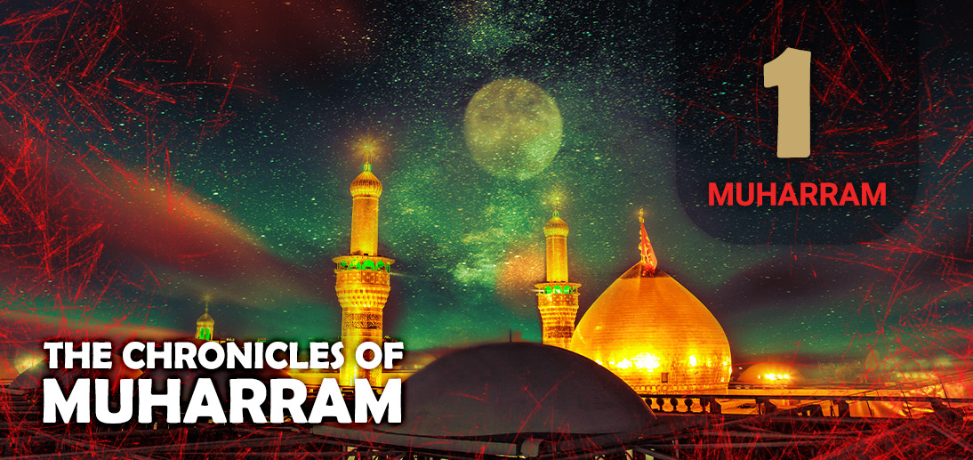 The Events of Muharram 1st as Narrated by Ayatollah Makarem Shirazi