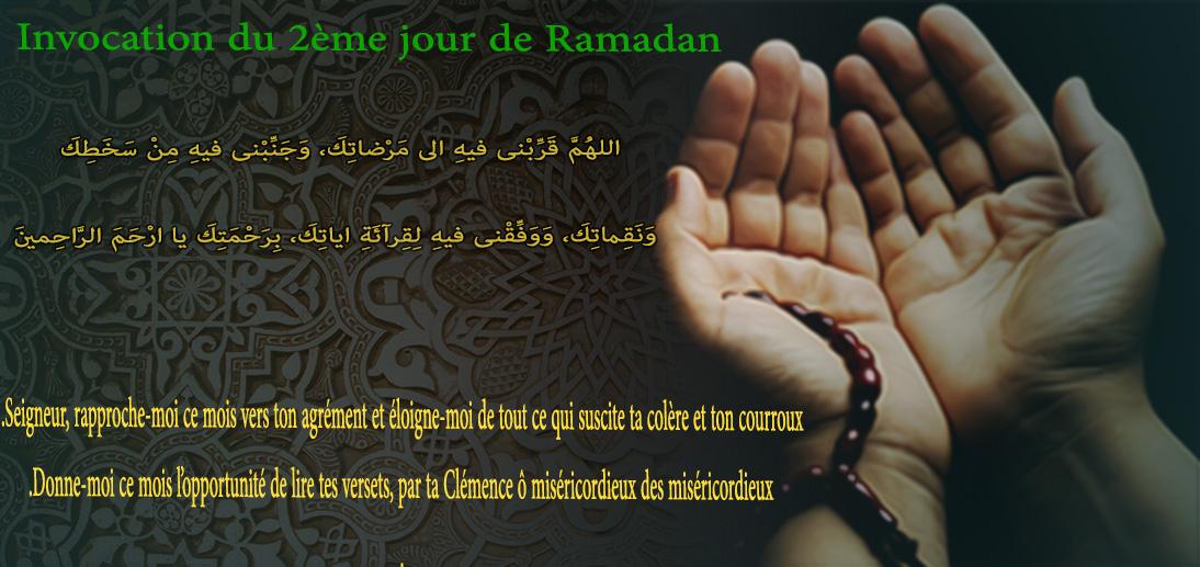Invocations du 2ème jour de Ramadan