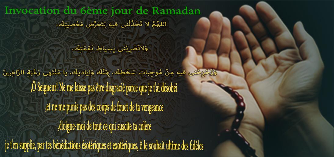Invocation du 6ème jour de Ramadan