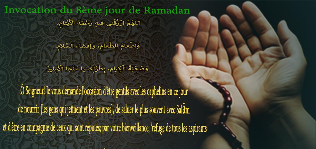 Invocation du 8ème jour de Ramadan