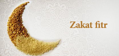 Taux de zakat fitr et expiation du jeûne du mois du Ramadan