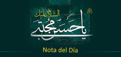 La Caridad en la conducta del Imam Hasan (P) desde el punto de vista del Ayatolá Makarem Shirazi