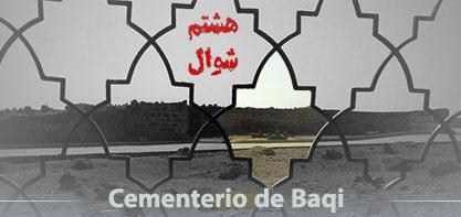 El trágico suceso de la demolición del Mausoleo de los Imames (P) enterrados en el Cementerio de Baqi' desde el punto de vista del Ayatolá Makarem Shirazi