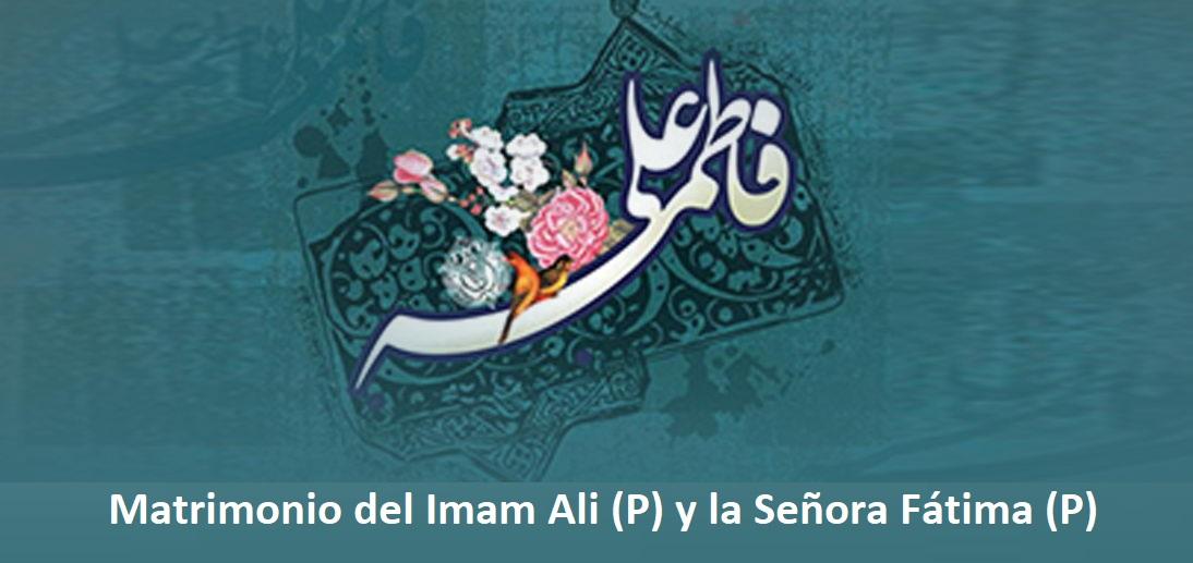 El matrimonio del Imam Ali (P) y la honorable señora Fátima (P) desde la perspectiva del Ayatola Makarem Shirazi