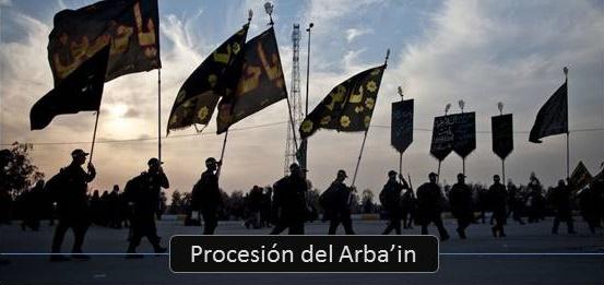 Un análisis sobre los aspectos excepcionales de la Procesión del Arba'in desde el punto de vista del Ayatolá Makarem Shirazi