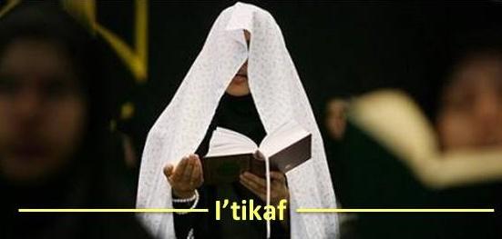 Recompensas y beneficios de la práctica del I'tikaf