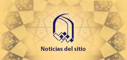 Todos los canales afiliados a la oficina del Ayatolá Makarem Shirazi detendrán sus actividades en Telegram