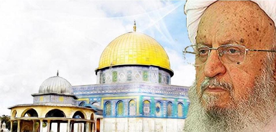 Declaración del ayatolá Makarem Shirazi sobre los recientes crímenes cometidos por el régimen sionista y la resistencia de los palestinos