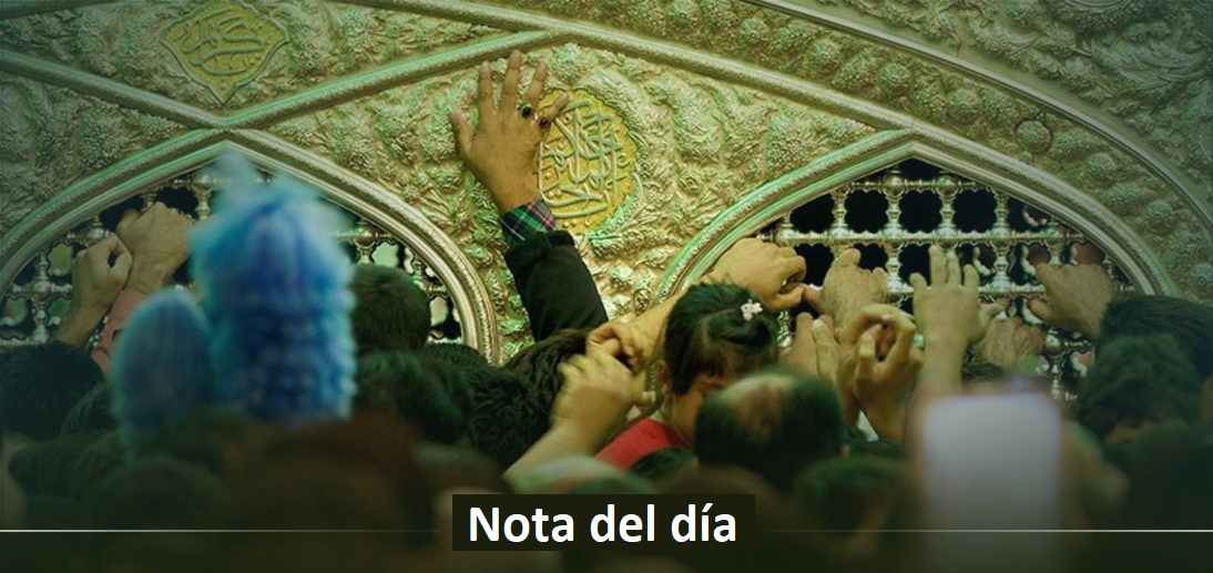 Virtudes y recompensas de la peregrinación al santuario del Imam Rida (P)