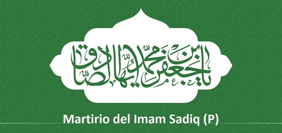 Una vistazo a la vida científica y política del Imam Ya'far Sadiq (P)