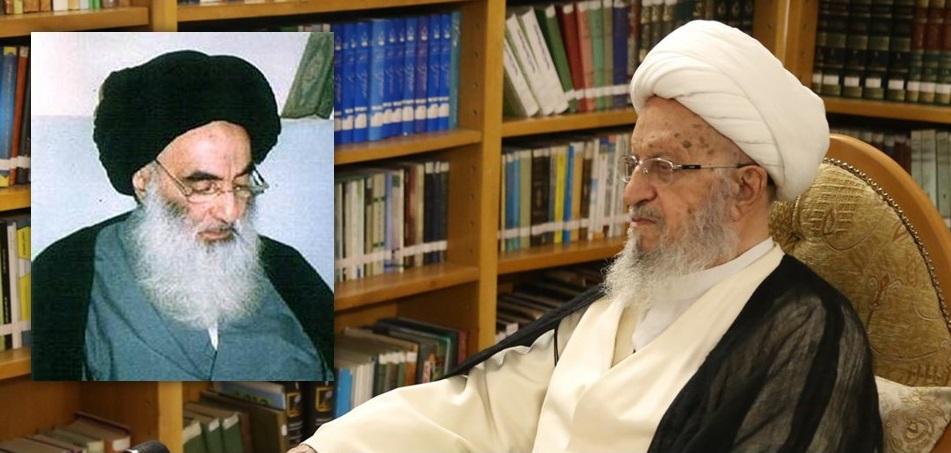 Mensaje del ayatolá Makarem Shirazi tras la intervención quirúrgica del ayatolá Sistani