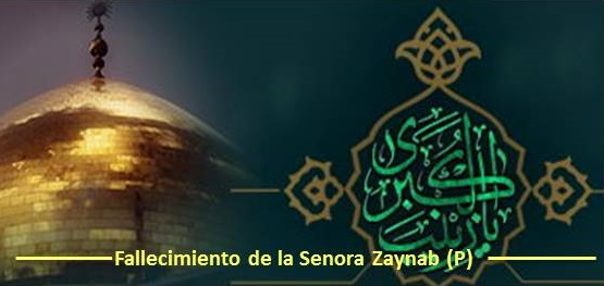 La vida de la honorable señora Zaynab (P), un ejemplo de fe verdadera