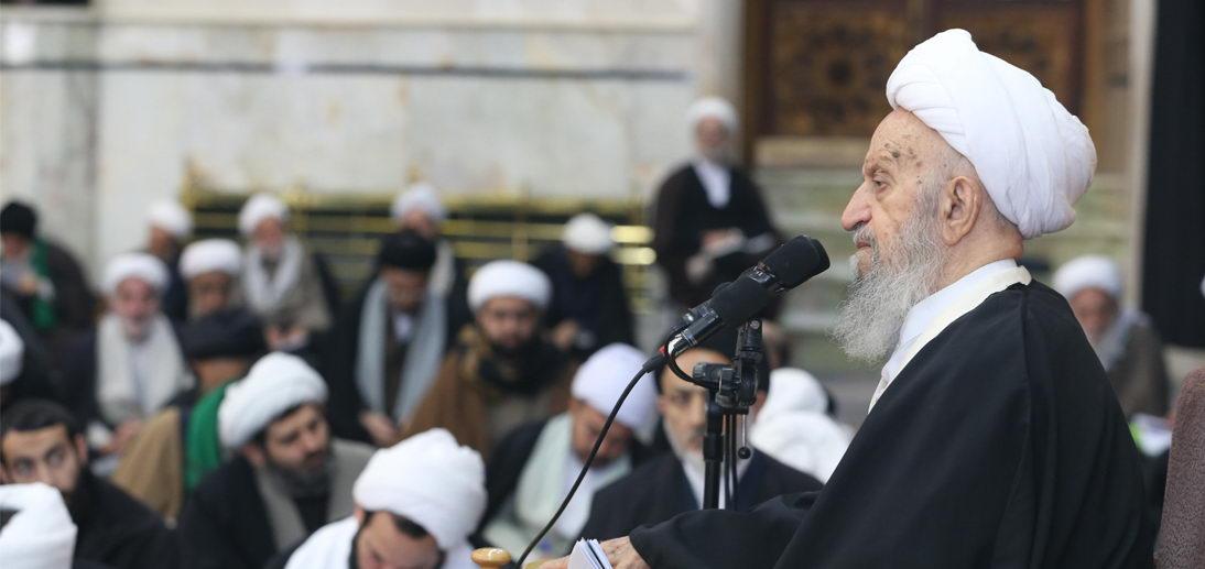 لیست دروس اخلاق حضرت آیت الله العظمی مکارم شیرازی در مدرسه امام کاظم علیه السلام