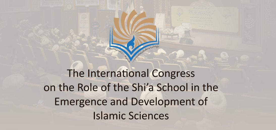 Sayyid Umar Shahāb: The Shi'a School Revitalized in Indonesia after the Islamic Revolution of Iran