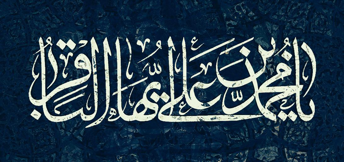 امام باقر علیه السلام، کانون بحث و مناظرات علمی