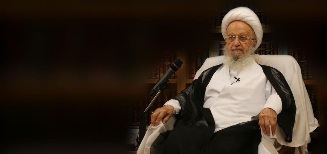 حضرت آیت اللہ العظمی مکارم شیرازی کا خط شیح الازہر جناب شیخ ڈاکٹر احمد طیب کے نام