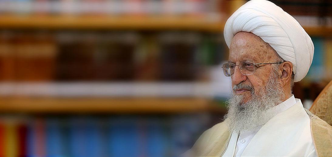 حضرت آیة اللہ العظمی مکارم شیرازی کا بیانیہ : امریکہ کا خطرناک منصوبہ اور اس کے ا تحادیوں کی رسوائی