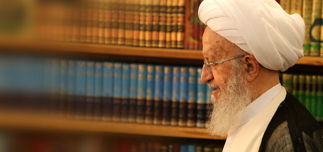 The Message of Grand Ayatollah Makarem Shirazi on the Occasion of the First Anniversary of the Disaster of Mina