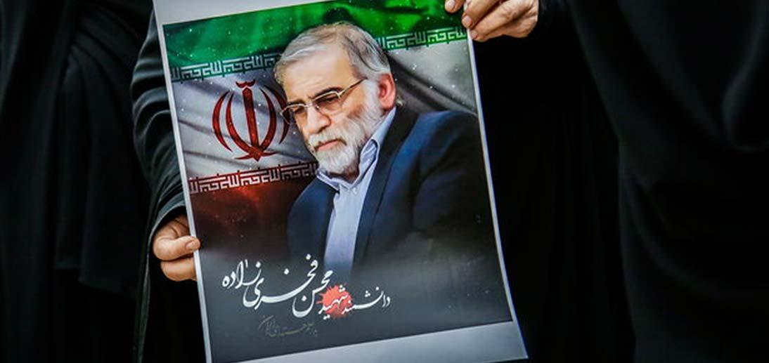 پیام حضرت آیت الله العظمی مکارم شیرازی (دامت برکاته) به مناسبت ترور دانشمند برجسته هسته ای کشور
