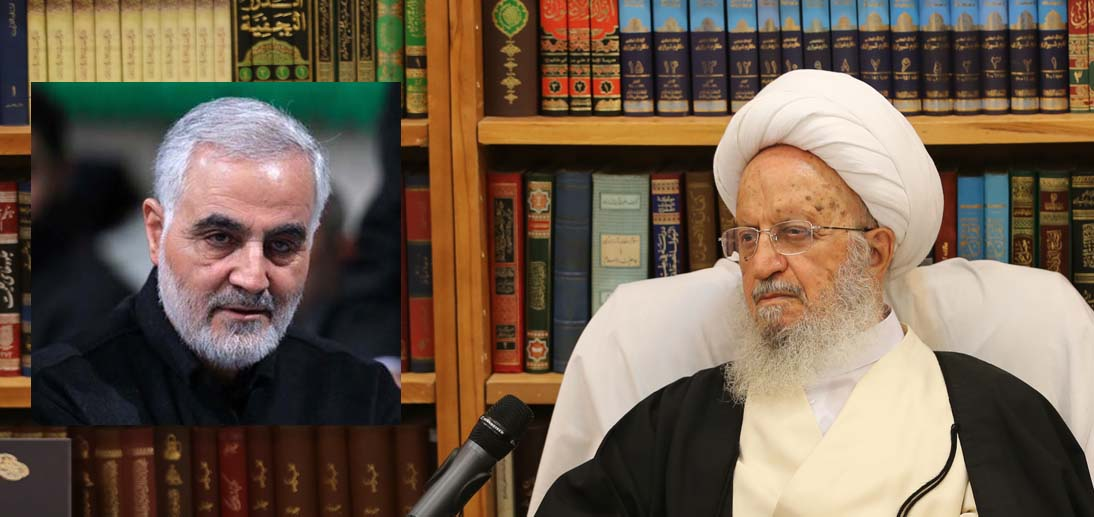 Ayatollah Makarem Shirazi's statement on General Soleimani's Martyrdom
