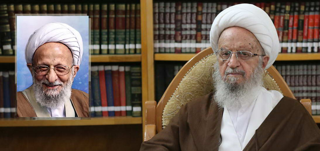 Ayatollah Makarem Shirazi's Message on Ayatollah Mesbah's Demise