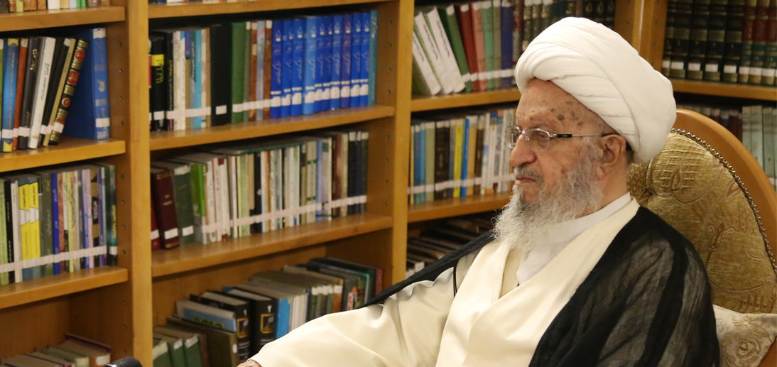 The Message of Ayatollah Makarem Shirazi to Ayatollah Sistani