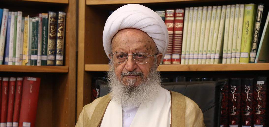 Ayatollah Makarem Shirazi's Message in the Wake of Events in Karabakh Region