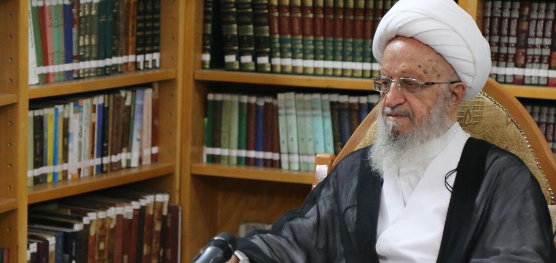 پیام تسلیت حضرت آیت الله العظمی مکارم شیرازی به مناسبت رحلت همشیره محترم رئیس جمهور