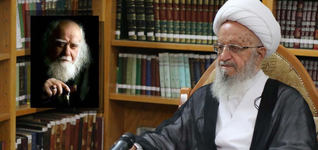پیام تسلیت آیت الله العظمی مکارم شیرازی(دامت برکاته) به مناسبت رحلت دانشمند بزرگوار استاد محمدرضا حکیمی(رحمة الله علیه)