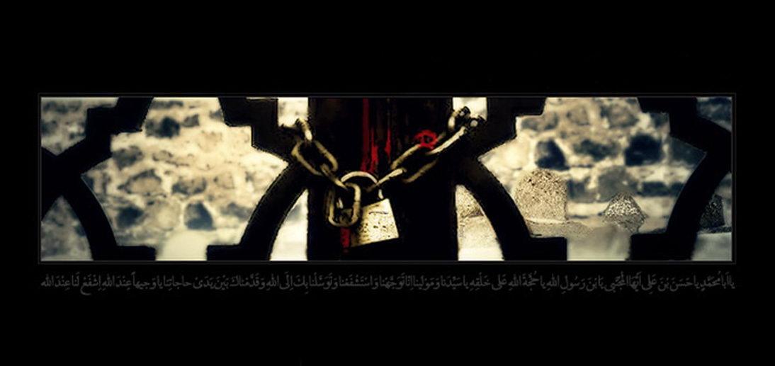 مجلس عزا و سوگواری شهادت جانسوز حضرت امام حسن علیه السلام