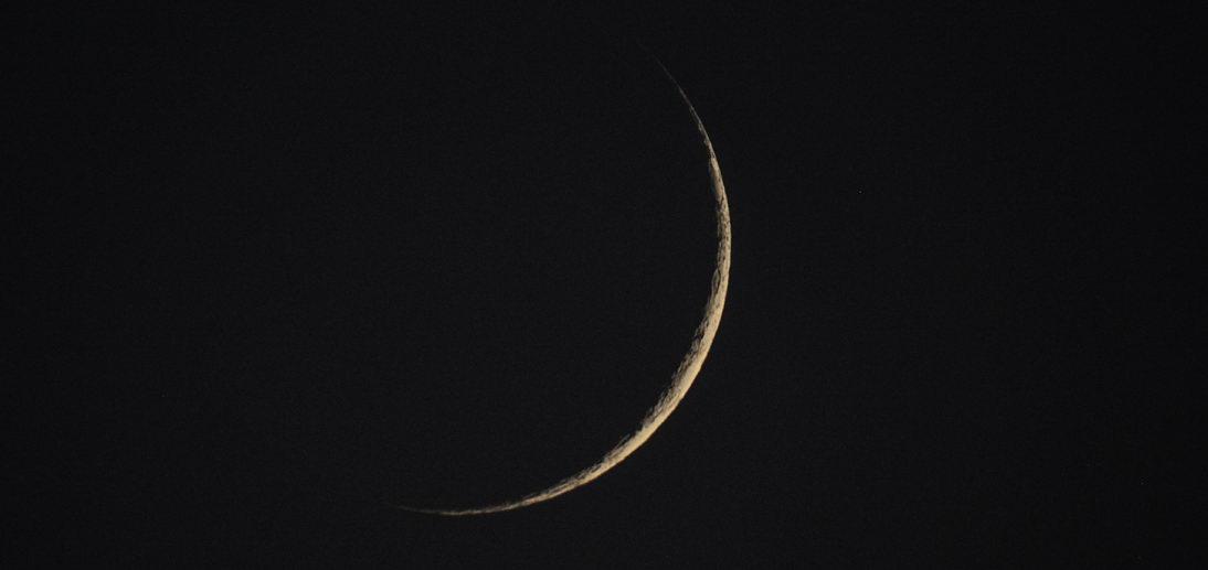 Ramazan ayının hilalı göründü
