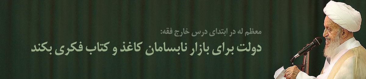 دولت برای بازار نابسامان کاغذ و کتاب فکری بکند
