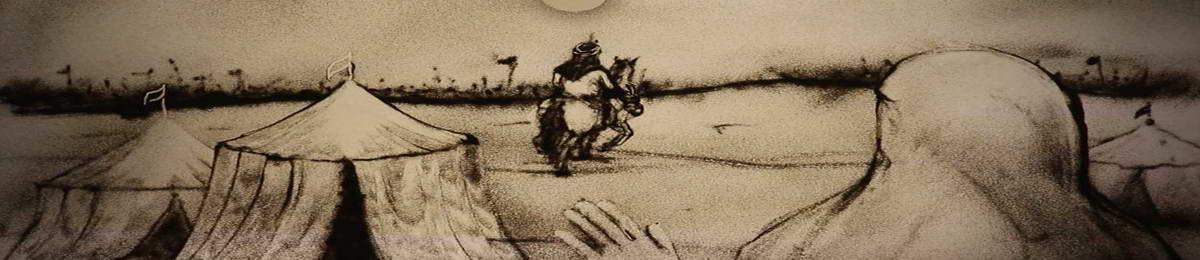 موشن گرافی وداع حضرت اباعبدالله الحسین علیه السلام با حضرت زینب سلام الله علیها با سبک ماسه