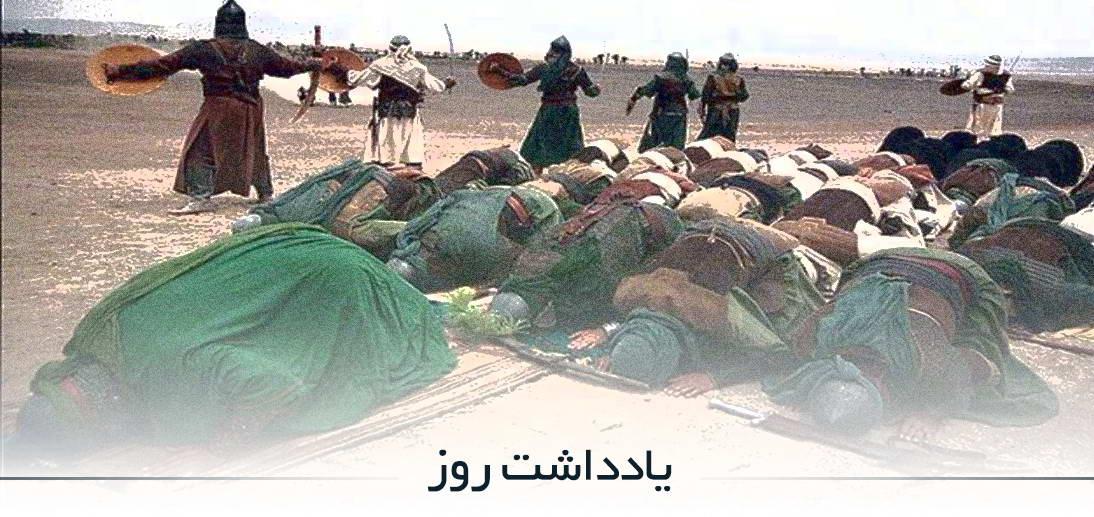 ویژگی های اصحاب امام حسین(علیه السلام) از منظر آیت الله العظمی مکارم شیرازی