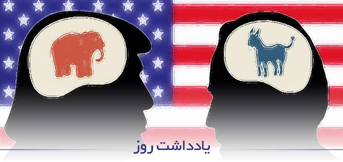 حقیقت دموکراسی آمریکایی از منظر آیت الله العظمی مکارم شیرازی