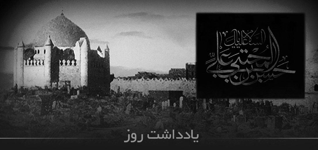سیرۀ عبادی امام حسن مجتبی (علیه السلام) از منظر آیت الله العظمی مکارم شیرازی