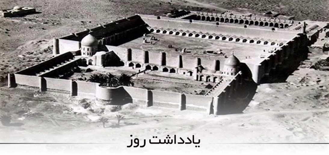مردم شناسی کوفه از منظر آیت الله العظمی مکارم شیرازی