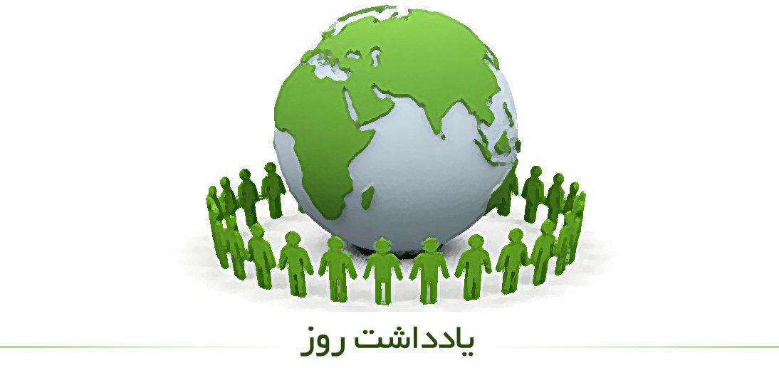 شاخصه های مسئولیت پذیری اجتماعی از منظر آیت الله العظمی مکارم شیرازی