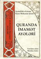QURANDA İMAMƏT AYƏLƏRİ