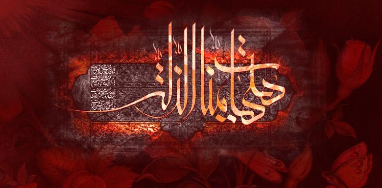 گزارش مخالفت و بيعت نکردن امام حسين(ع) با يزيد در تاريخ؟