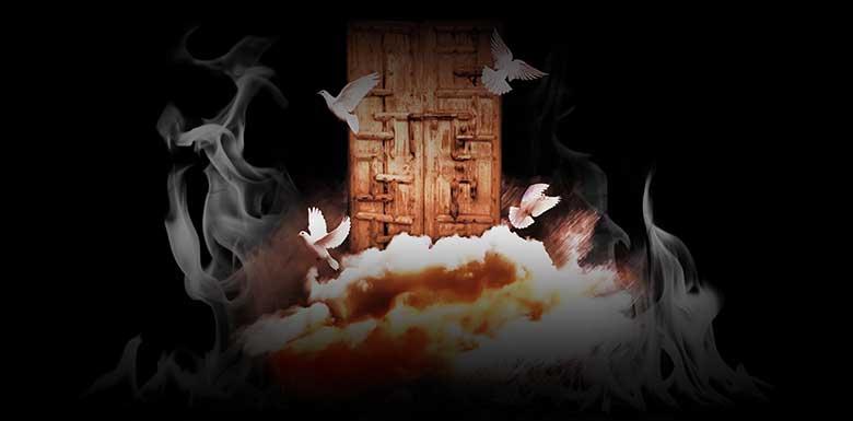 هجوم القوم على دار الإمام علی و فاطمة الزهراء علیهما السّلام