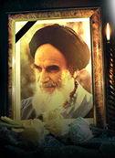 بازشناسی هویت انقلاب اسلامی در مکتب امام خمینی رحمت الله علیه از منظر معظم له