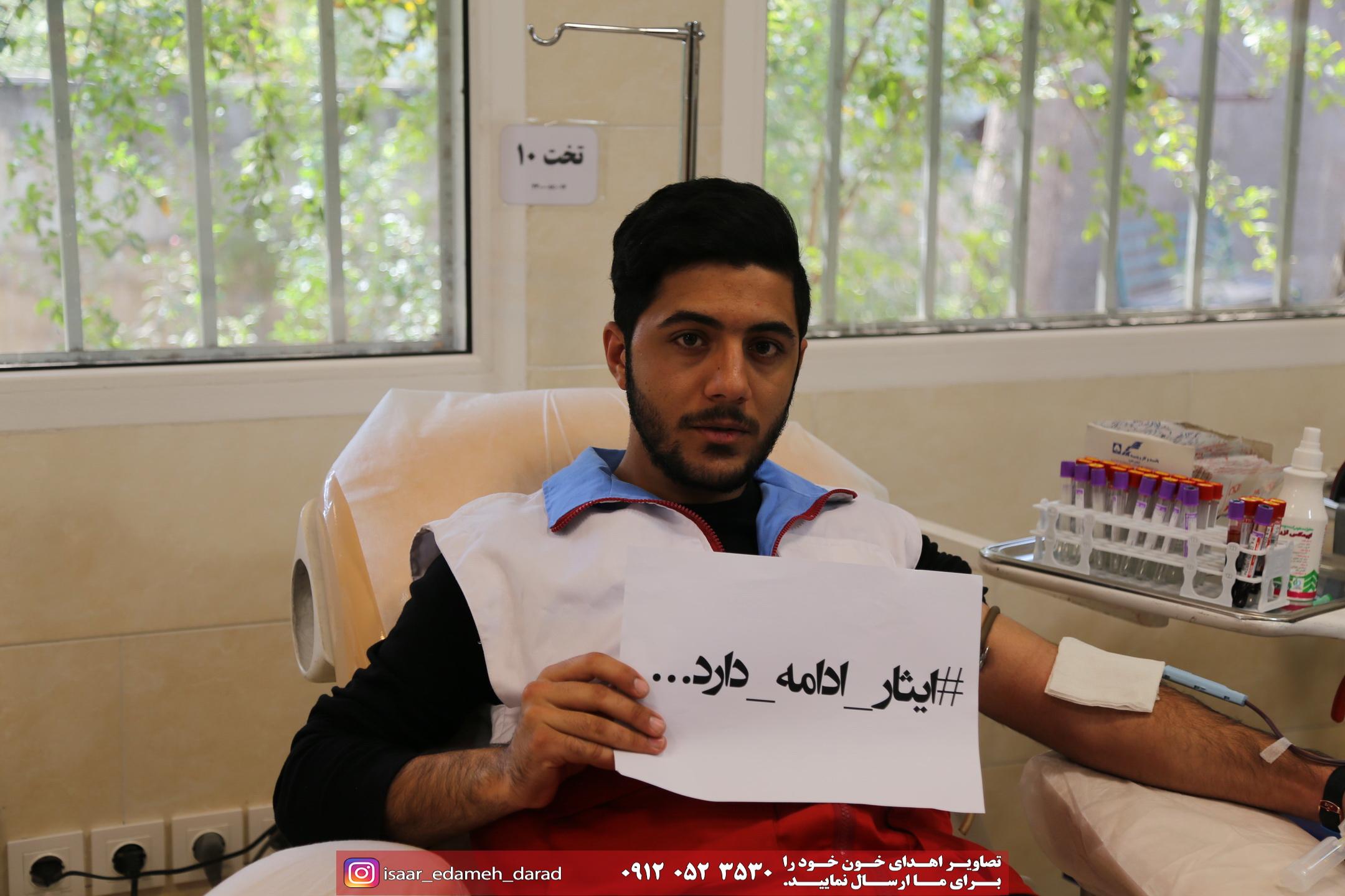 اهدای خـون-مدرسه الامام امیر المومنین (ع)