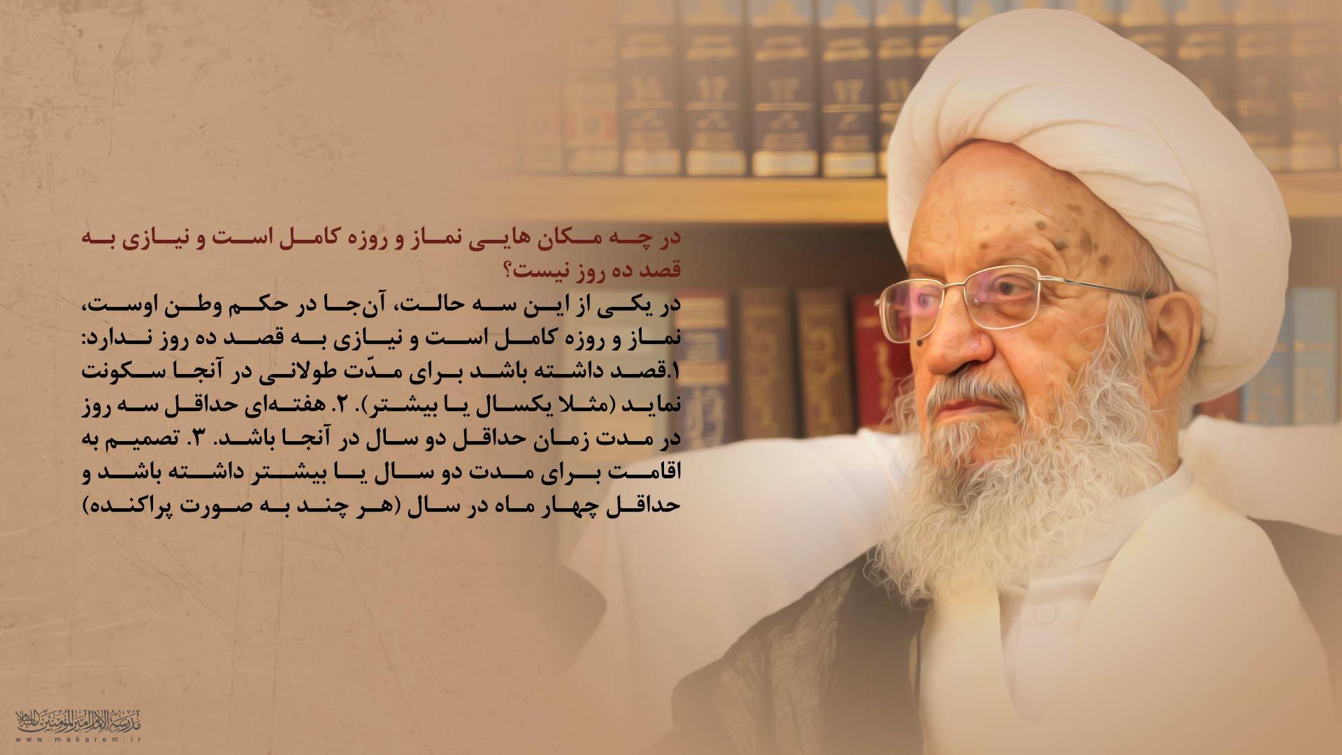 کثیر 01-مدرسه الامام امیر المومنین (ع)