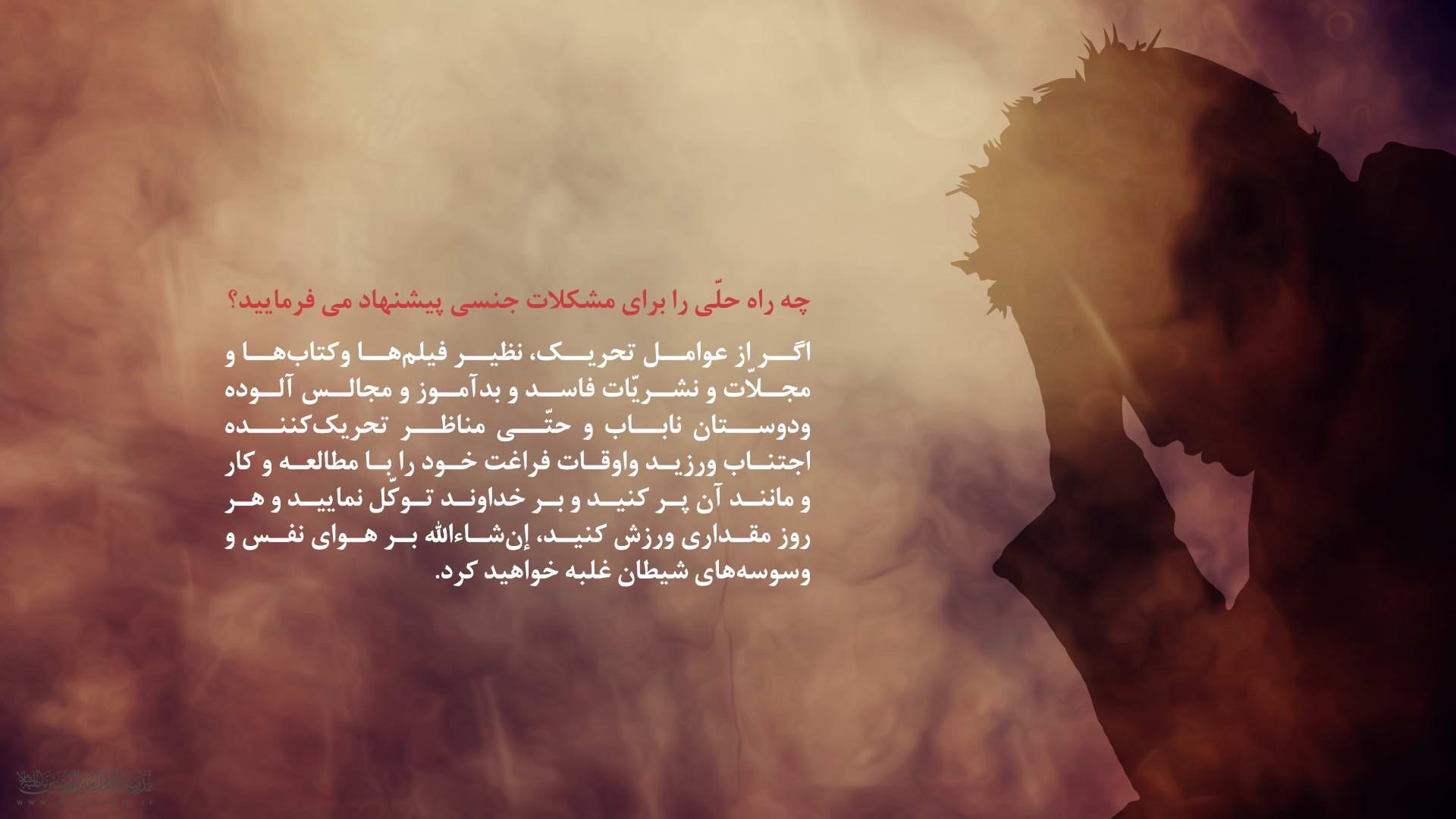 کثیر 02-مدرسه الامام امیر المومنین (ع)