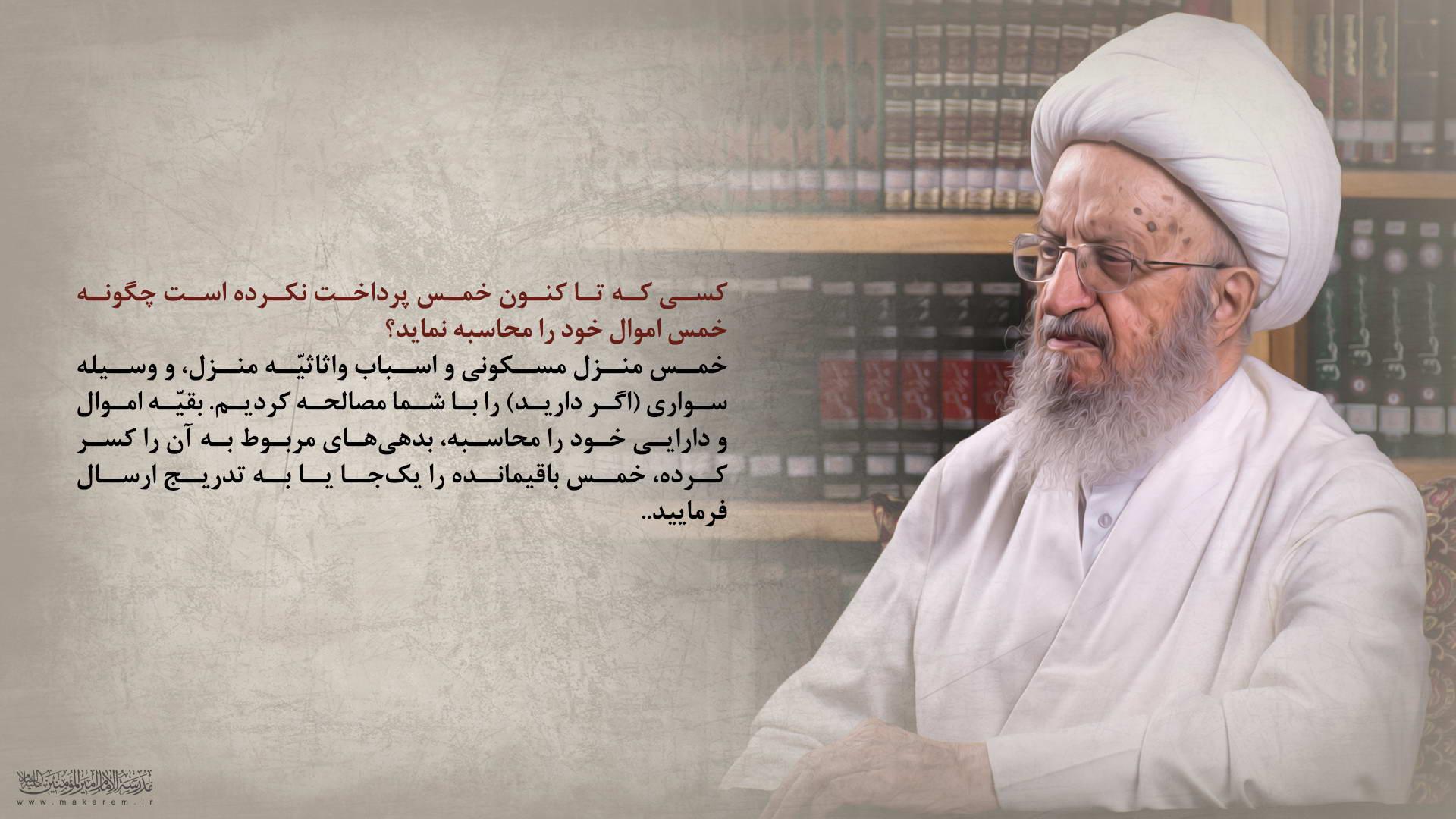 کثیر 04-مدرسه الامام امیر المومنین (ع)