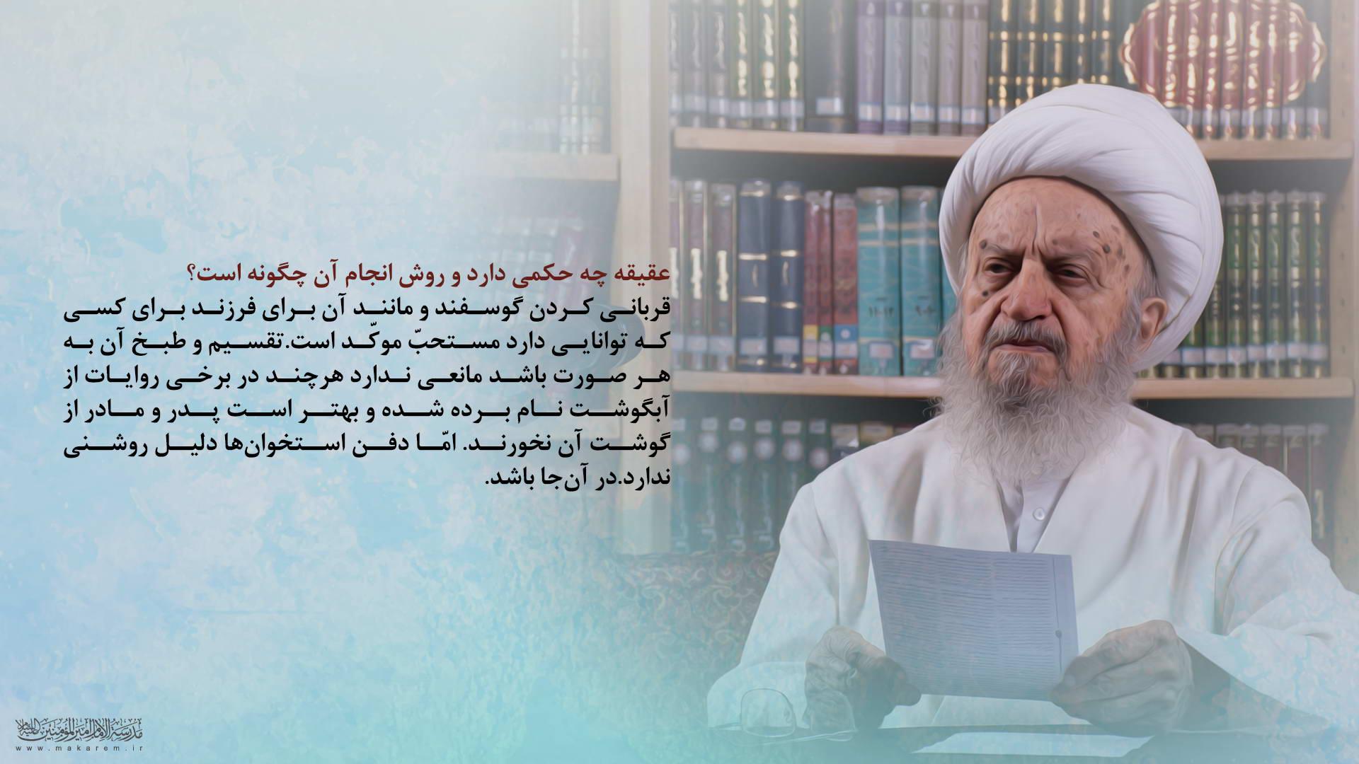 کثیر 05-مدرسه الامام امیر المومنین (ع)