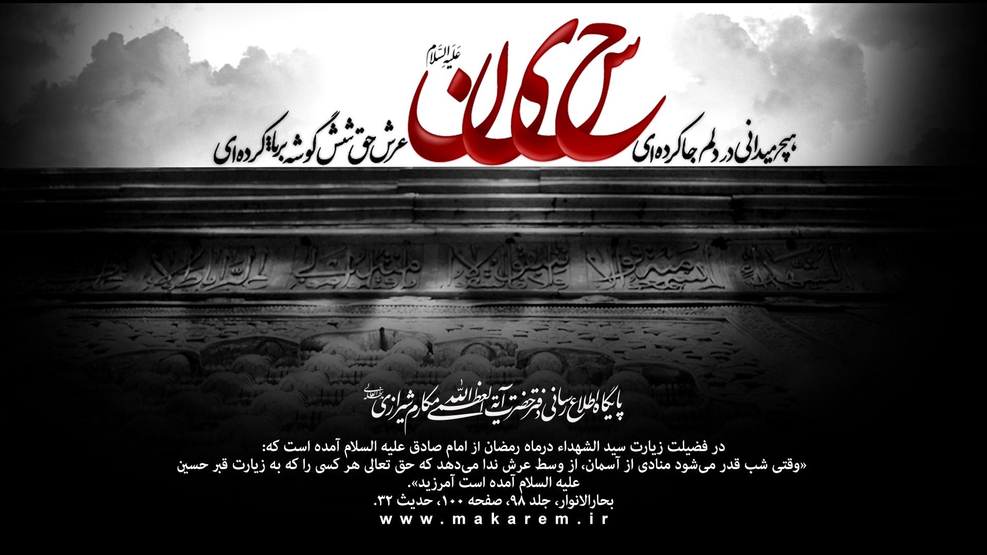 بیانات ویژه رمضان-مدرسه الامام امیر المومنین (ع)