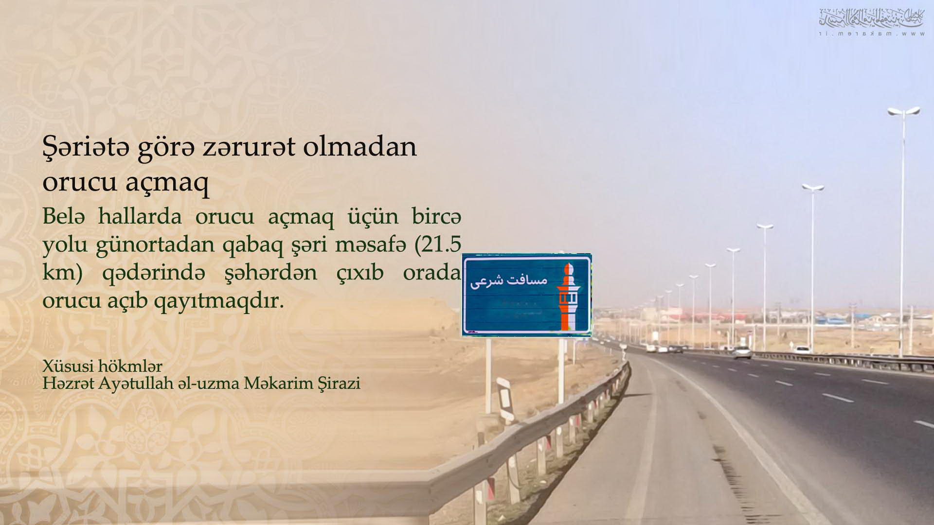 072-مدرسه الامام امیر المومنین (ع)