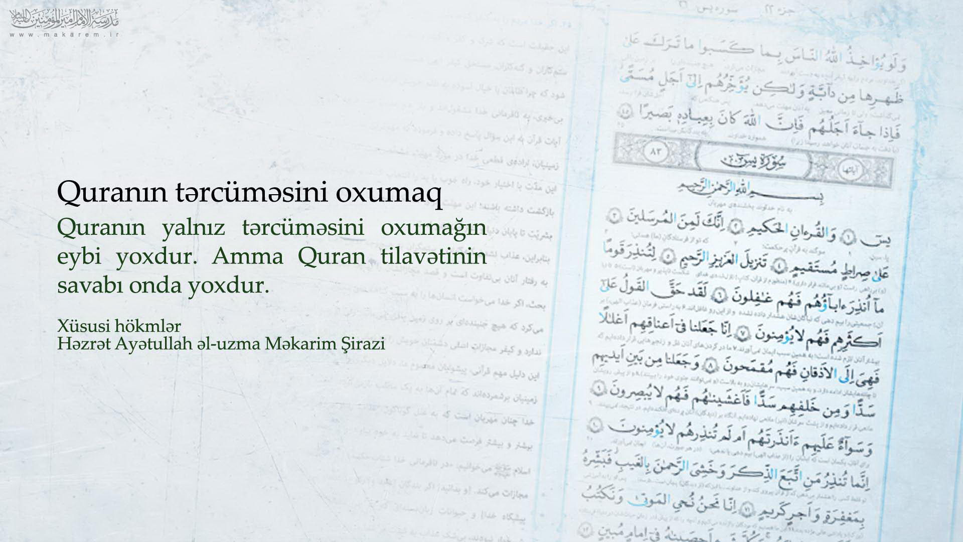 0114-مدرسه الامام امیر المومنین (ع)